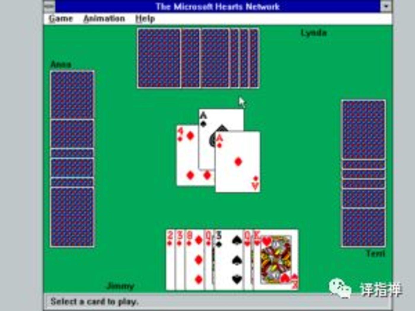 图为:微软卡牌游戏Hearts Network界面