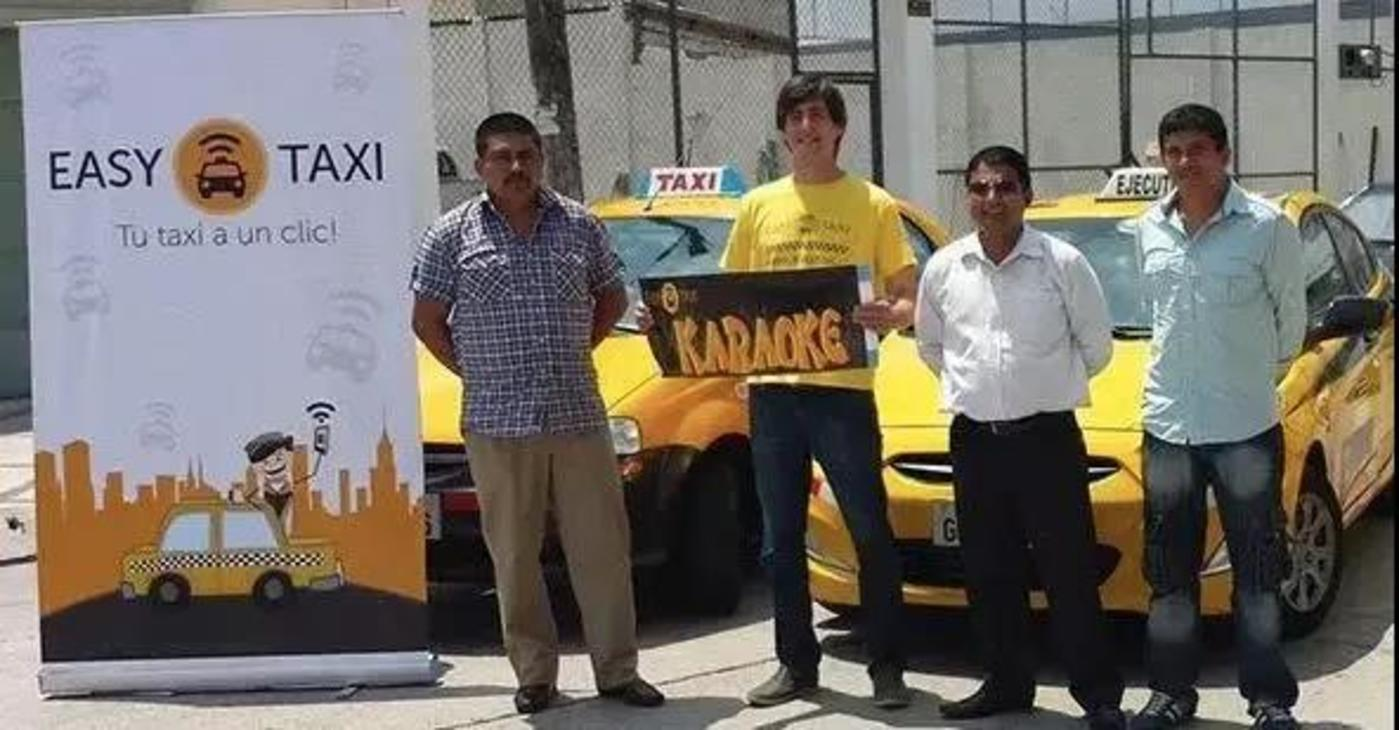 Easy Taxi秘鲁负责人Christophe Robilliard(左二)