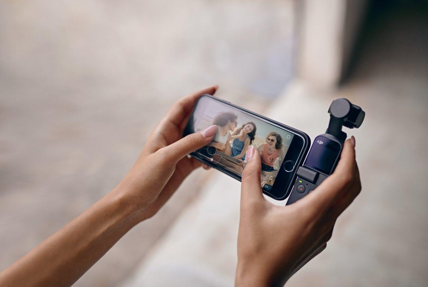 扩展接口可以与手机或者其他设备连接