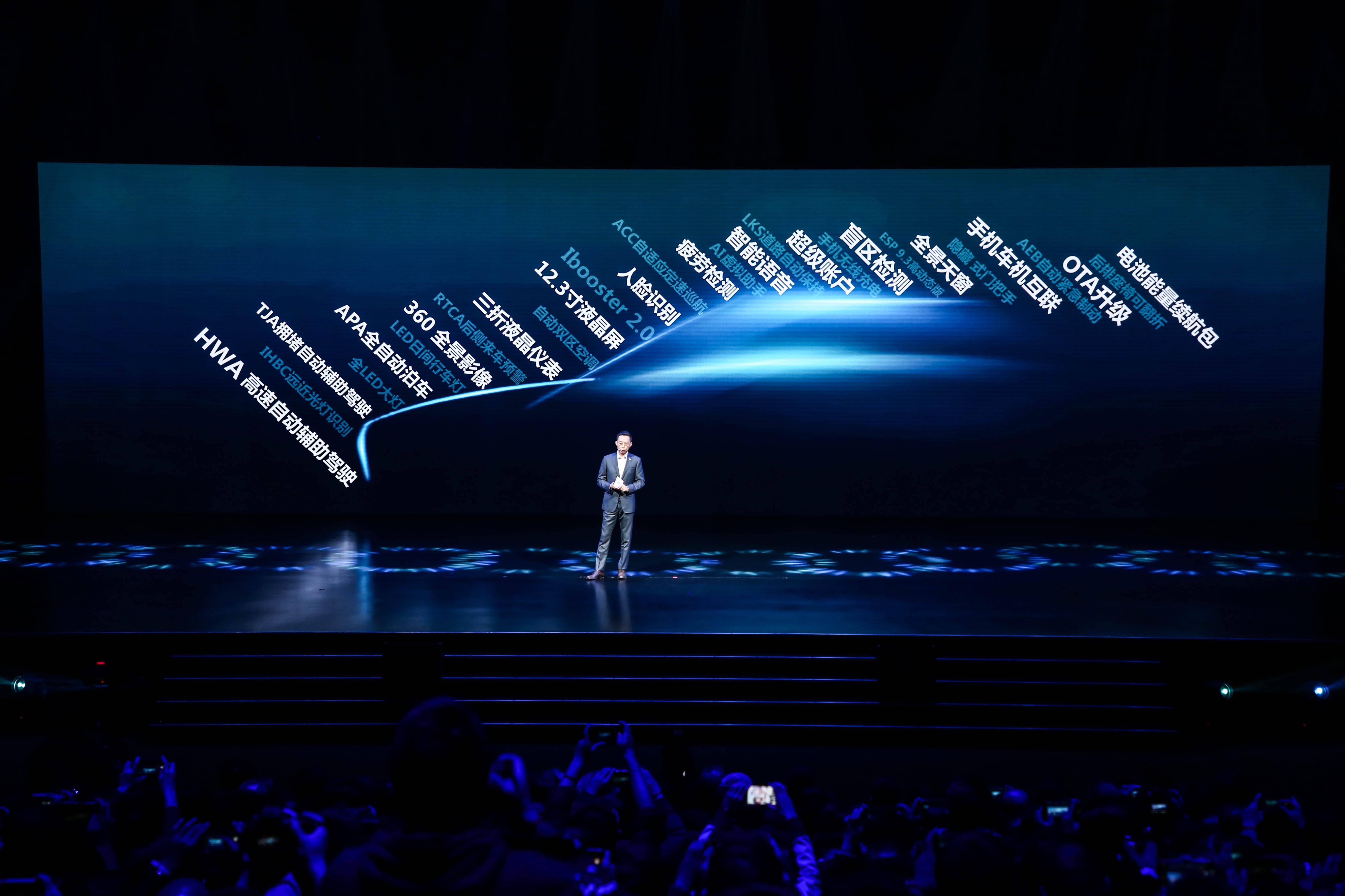 爱驰U5配备上述黑科技