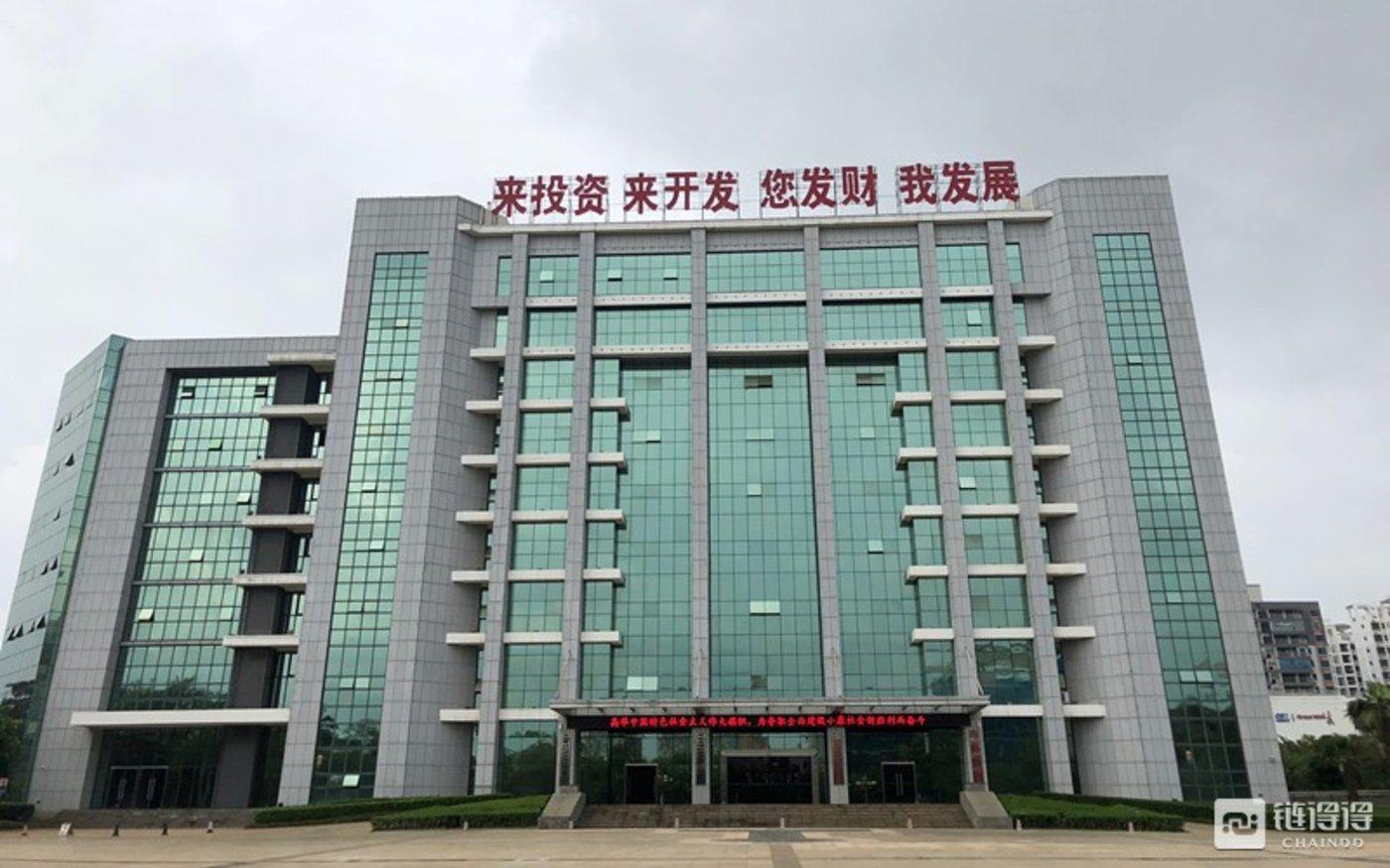 图:海南老城经济开发区政务中心