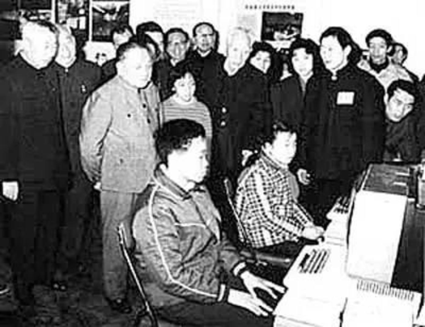 """1984年,邓小平发出了""""计算机要从娃娃抓起""""的指示"""