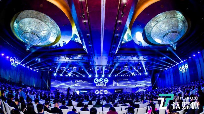 "GES 2018 未来教育大会开幕,教育与科技融合成为驱动教育产业的新""引擎"""