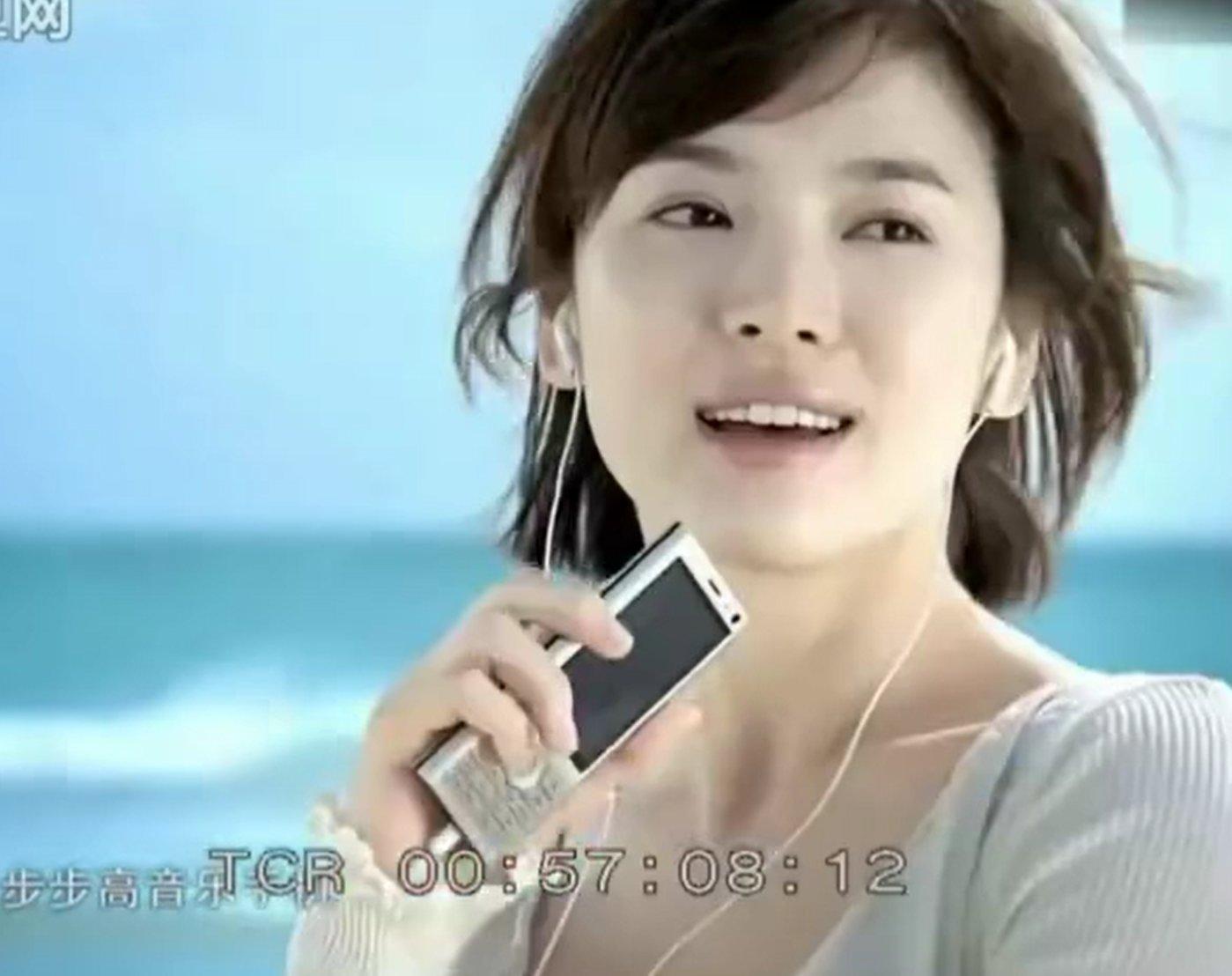 步步高音乐手机X宋慧乔