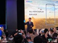 荣耀手机V20发布,并宣布3项新技术:Link Turbo+4800万AI超清拍照+魅眼全视屏