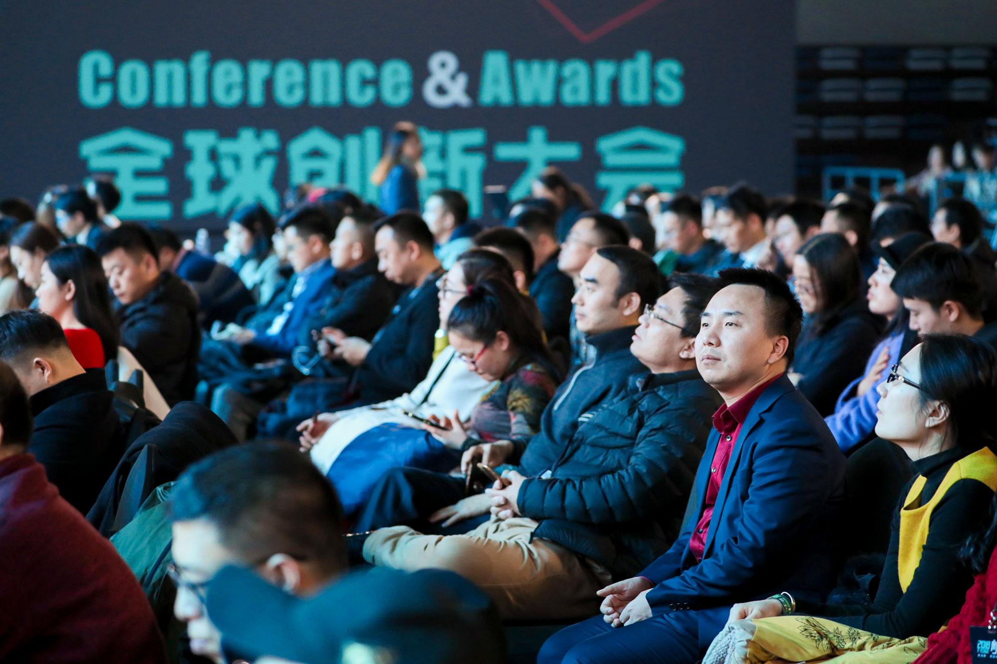 10秒快剪:2018T-EDGE全球创新大会首日现场