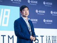 创新工场张鹰:中国魔方经济体下的投资机会   2018 T-EDGE