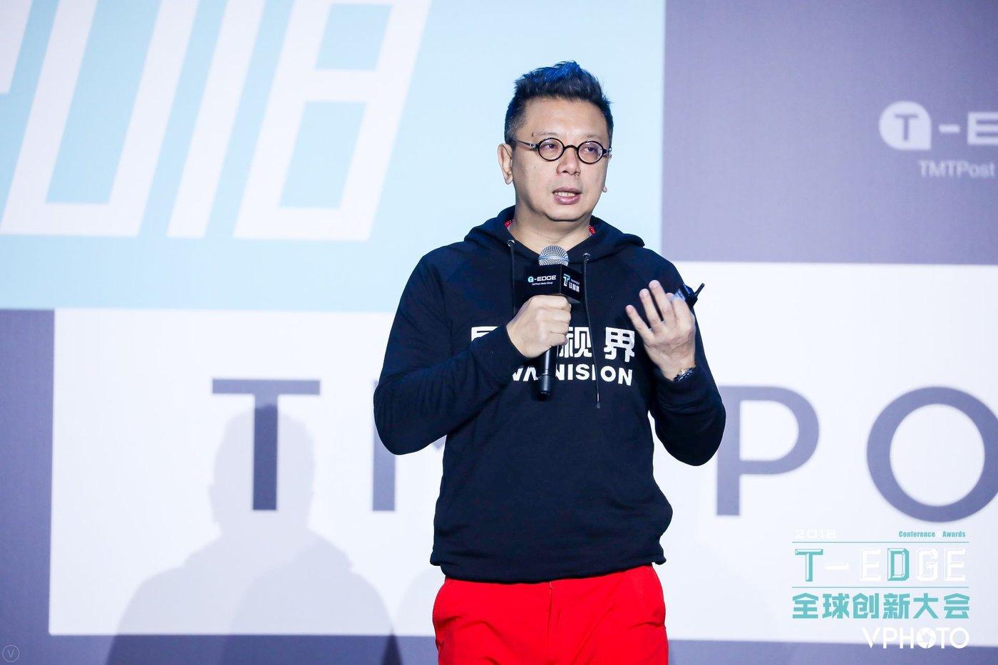 星创视界集团董事长兼创始人 王智民