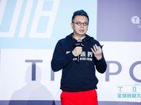 星创视界王智民:未来,眼镜店或将成为最大的健康筛查中心   2018 T-EDGE