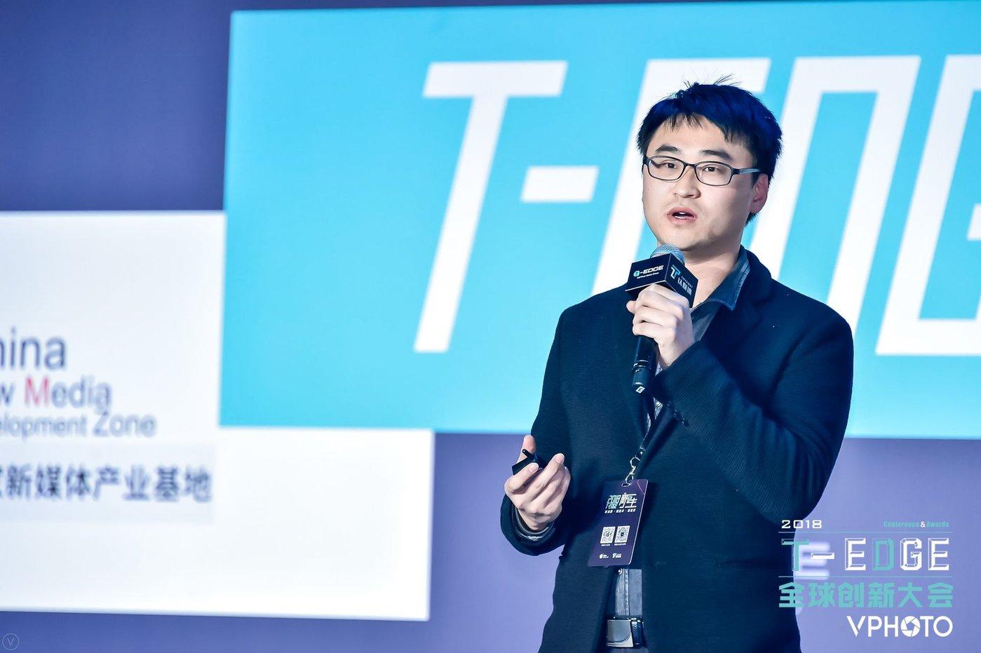掌门1对1联合创始人兼首席战略官吴佳峻在2018 T-EDGE 全球创新大会演讲