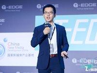 迅雷孙小滨:比起经济价值,共享计算+区块链带来的社会价值更大 | 2018 T-EDGE