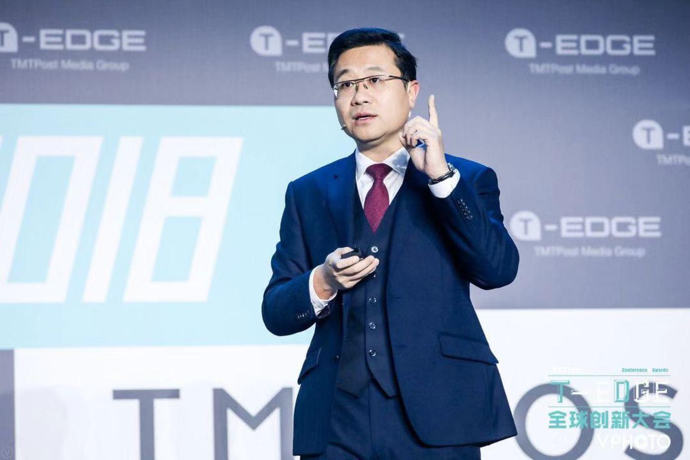 丁香园创始人李天天在2018 T-EDGE 全球创新大会上演讲