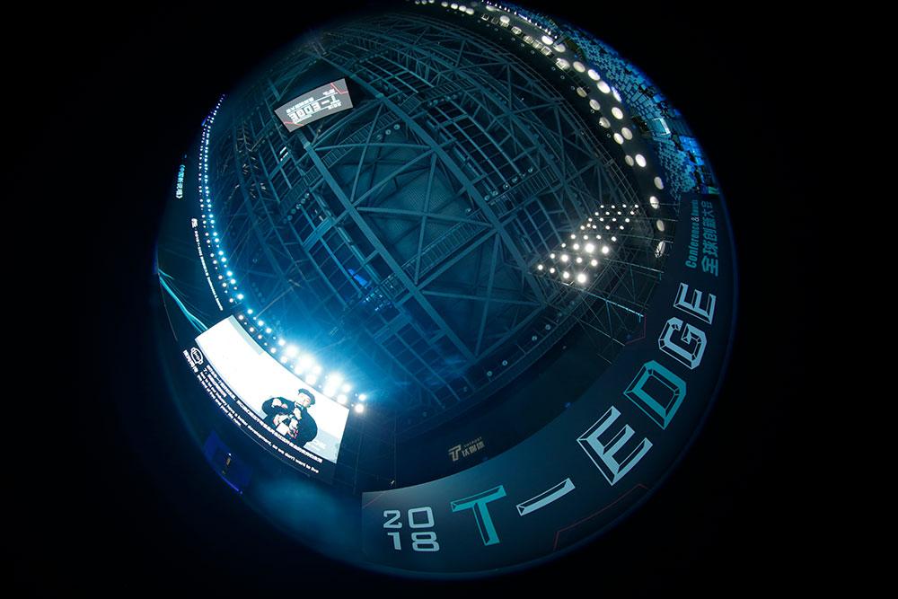 2分鐘回顧:2018 T-EDGE 全球創新大會
