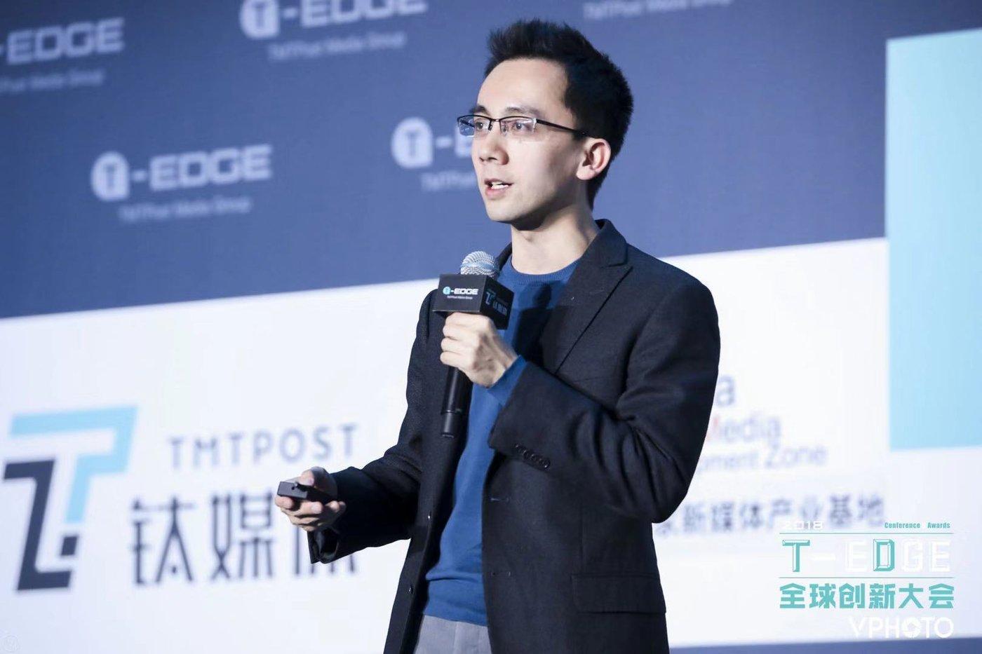 Auto X肖健雄在2018 T-EDGE 全球创新大会