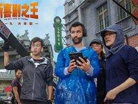 7部喜剧扎堆贺岁档,28亿保底重出江湖,共享还是分食?