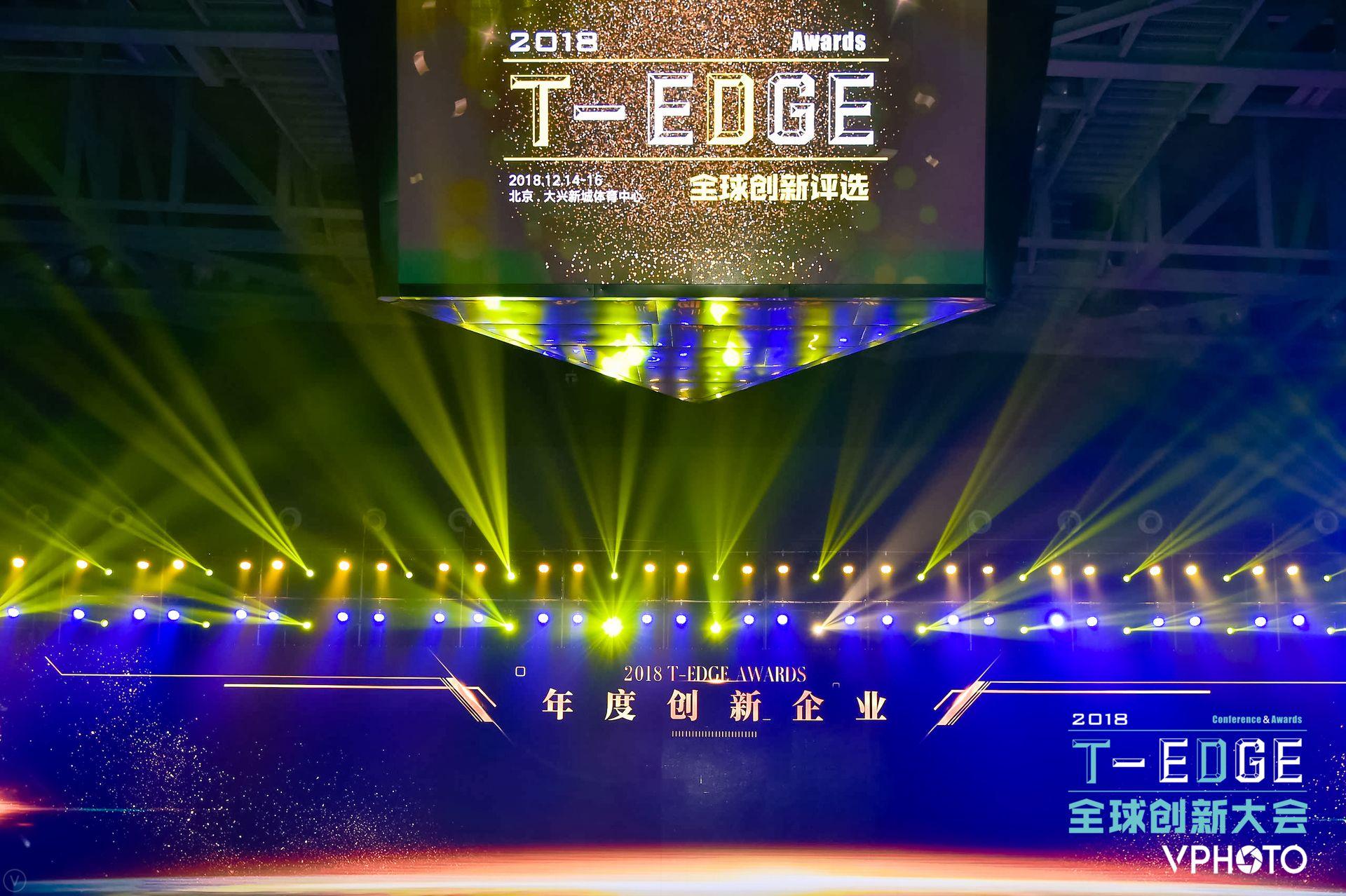 新形势下的创新力量,钛媒体「年度创新企业」揭榜 | 2018 T-EDGE Awards