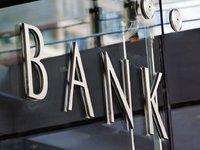 银行业的2018:资管新规、零售转型和不良压力