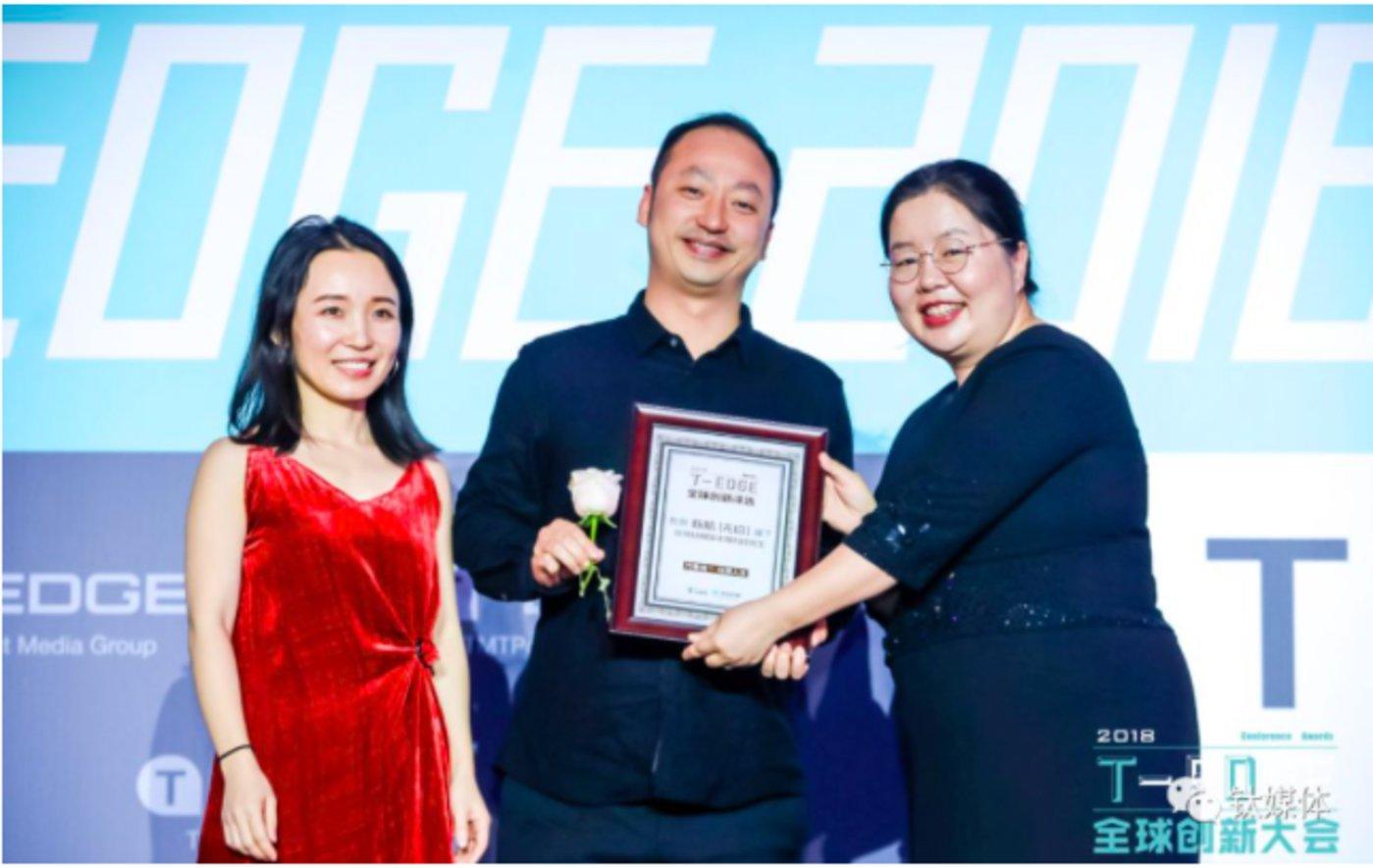 大兴区副区长杨蓓蓓(右一)、钛媒体创始人&CEO赵何娟(左一)向钉钉CEO陈航颁奖