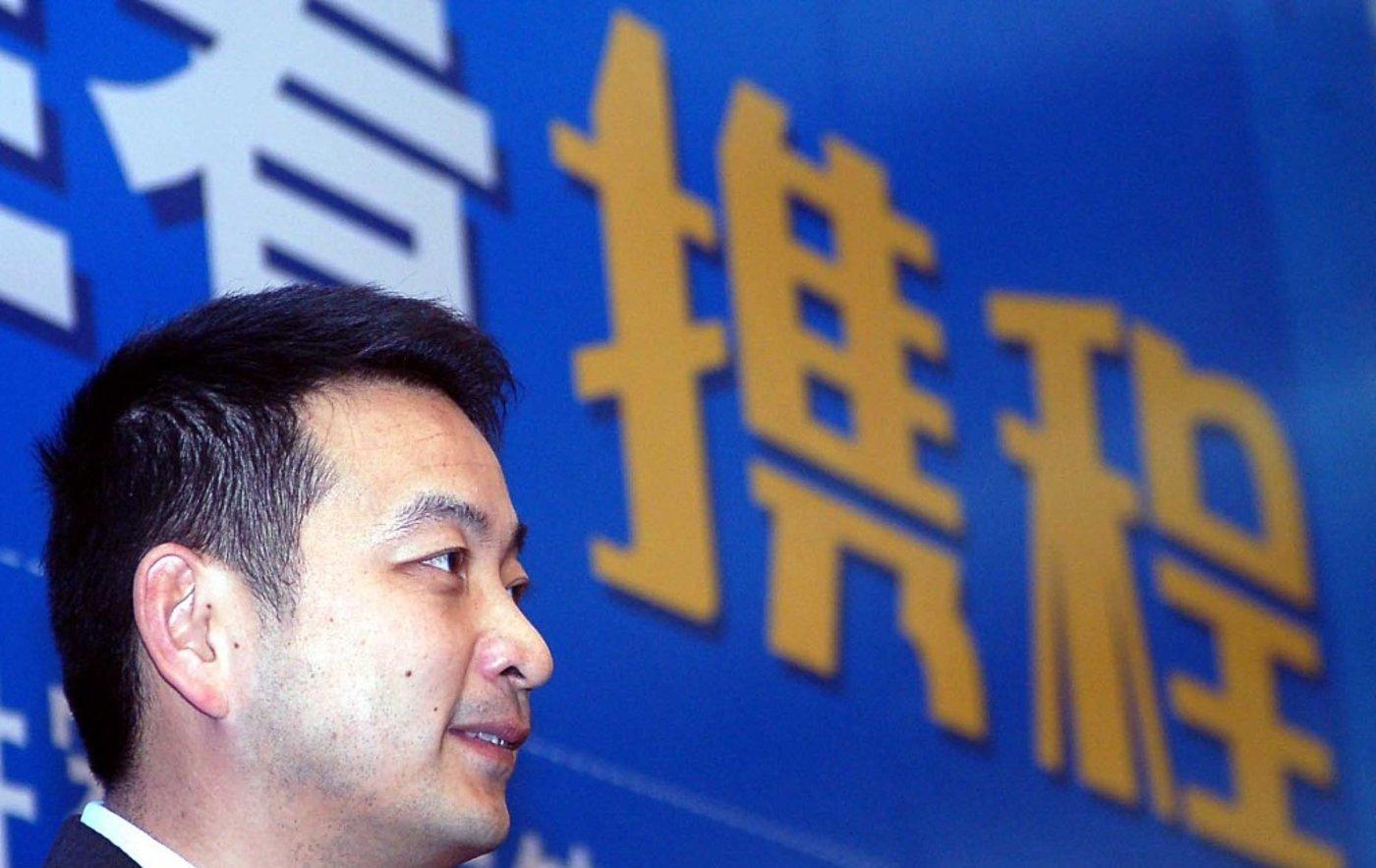 携程创始人梁建章,图片来源@视觉中国