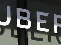 "Uber为何成了他们心目中的下一个""黄埔军校"""