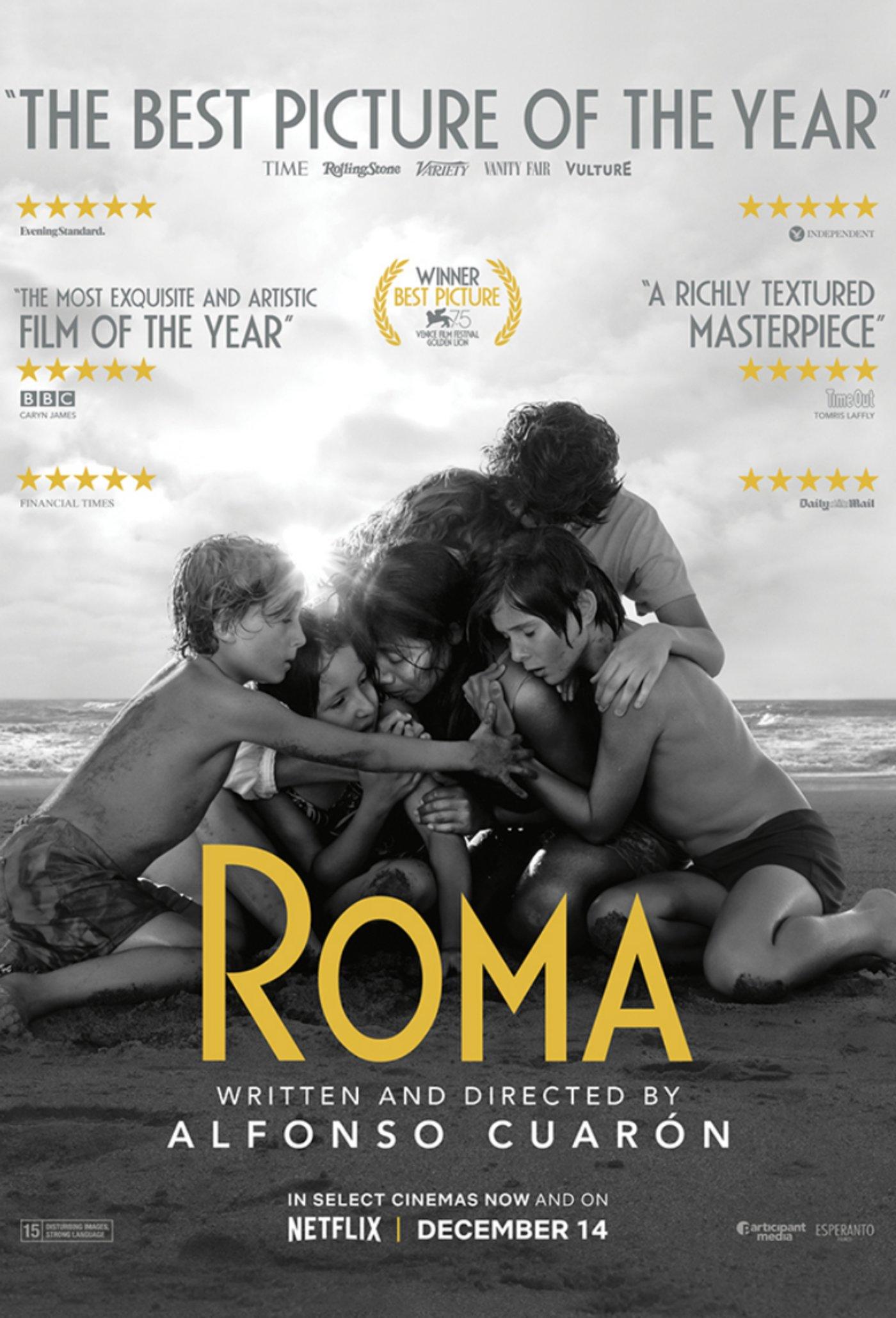 《罗马》海报
