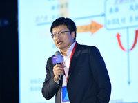 IDG资本牛奎光:未来十年的发展机遇是硬科技和全球化 | 投资者说