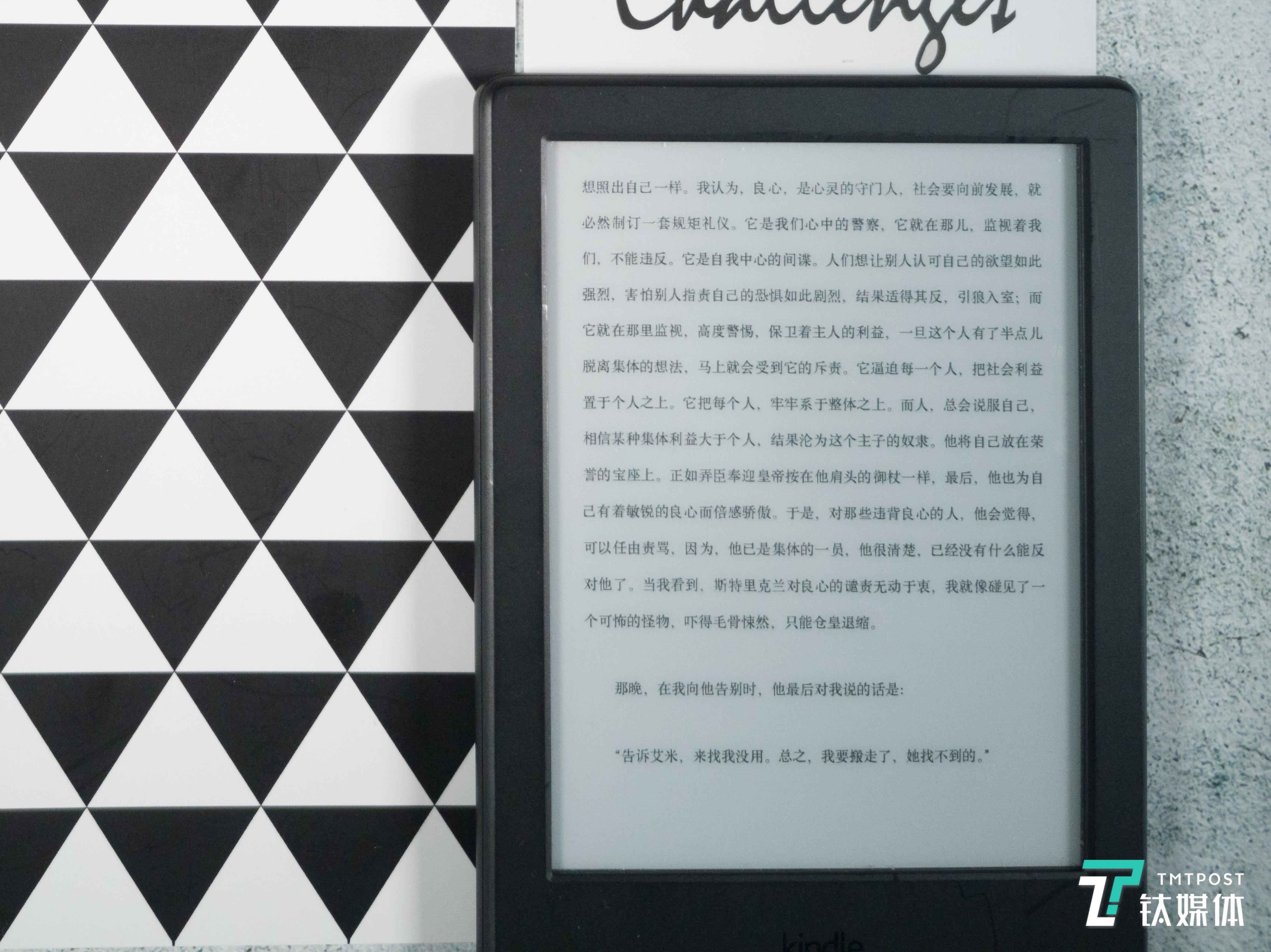 RAW放大之后,可以保留更多的细节,字体细节全部可见,这才是4800万像素的完全体