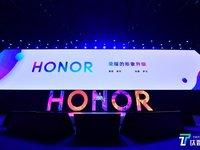 荣耀V20旗舰手机发布,荣耀周年庆品牌再升级