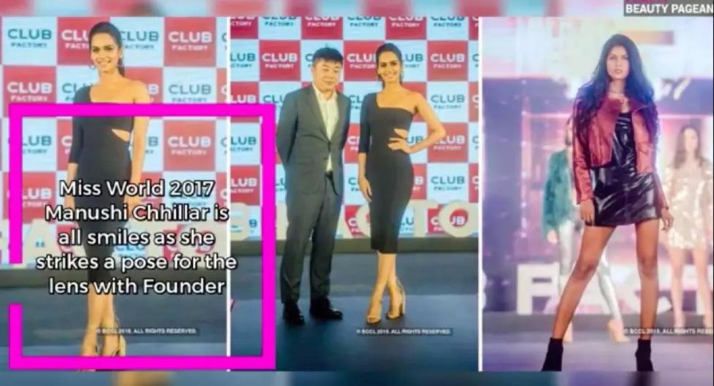Club Factory创始人楼云在印度