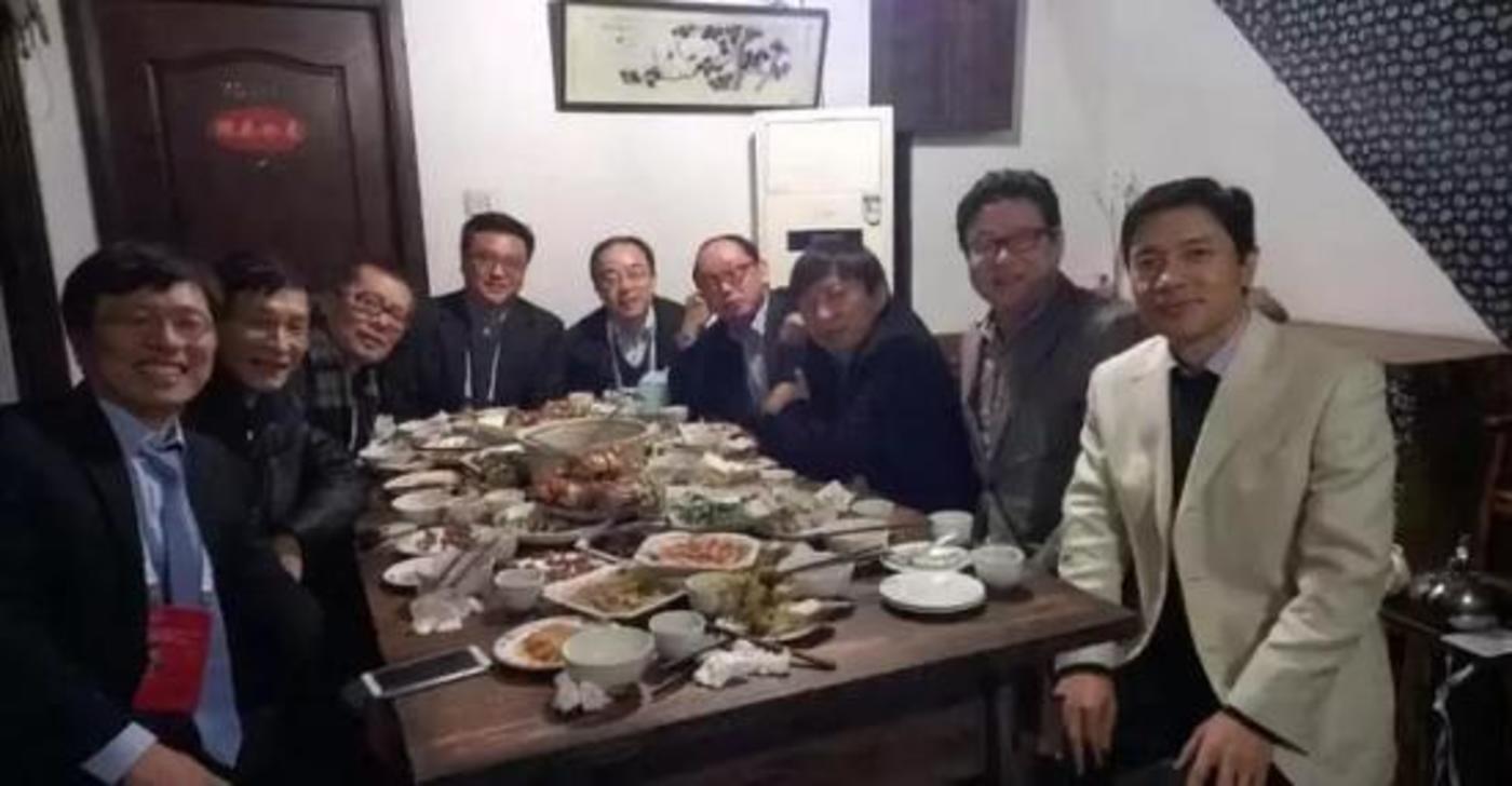 2017乌镇饭局 右四为田溯宁