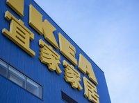 错失电商黄金时代,宜家中国要如何破局新零售?