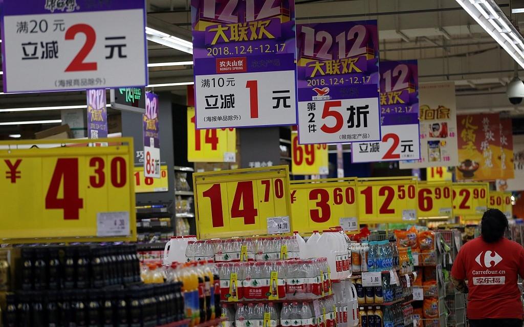 大卖场被唱衰,外资零售折腾的一年