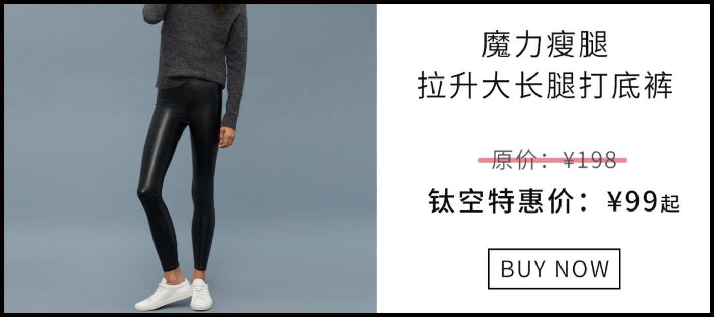 穿上性感又保暖的秋衣秋裤,撩人的姿势已摆好,男女款都有 | 钛空舱