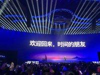 """罗振宇2018跨年演讲精华:抓住小趋势,先从""""扎心五问""""开始"""