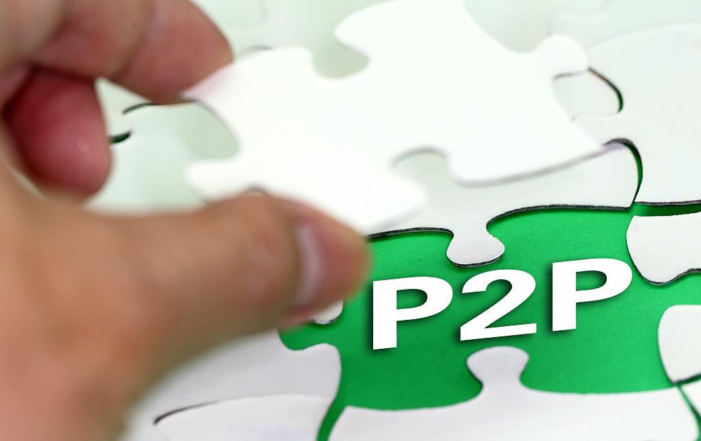 爆雷潮后,网贷P2P从业者去了哪?