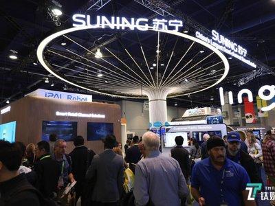 苏宁发布智慧零售大脑,未来开放BiuOS全球战略合作 | CES 2019