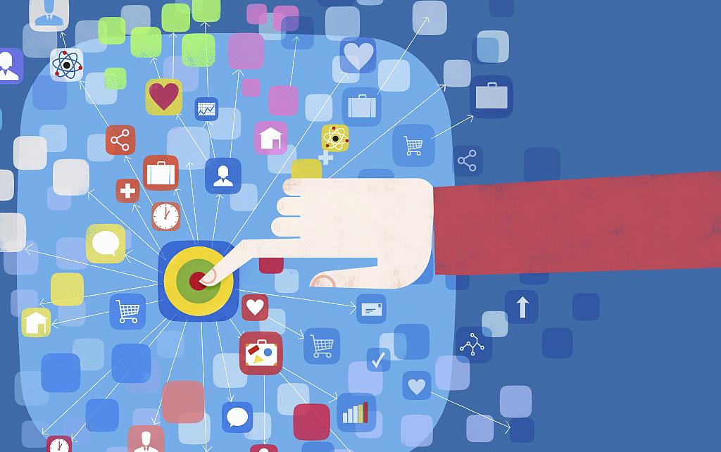 官宣三小时马上删除,微信的网上店铺会是什么样?