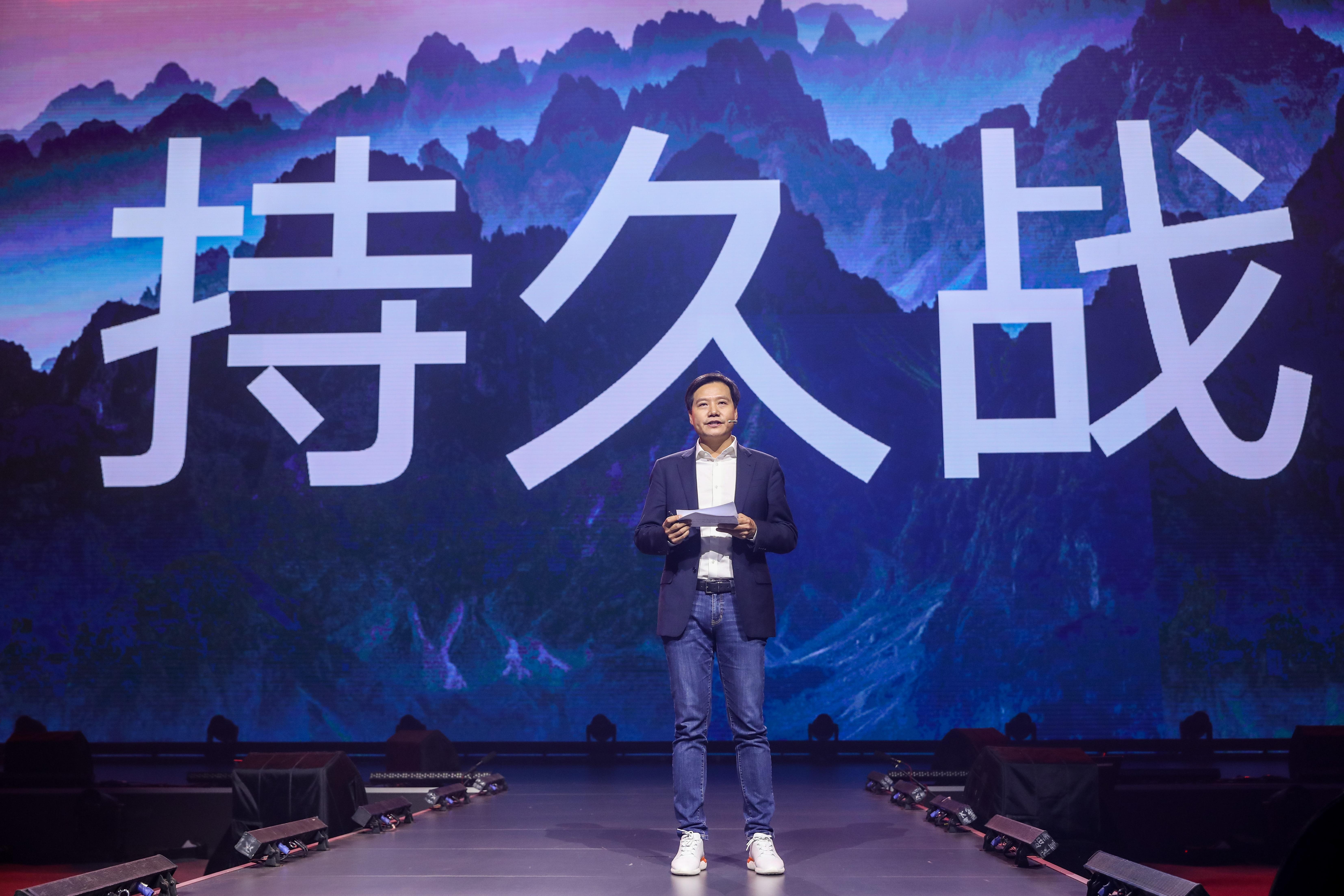 """雷军:赢得了AIoT,小米就赢得了未来的""""硬件+互联网""""丨CEO 说"""