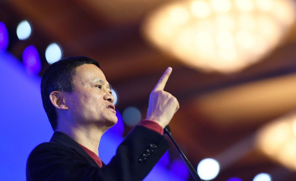 马云湖畔大学演讲:寒冬里,只有有企业家精神的人才能活下来   CEO说