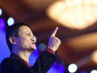 马云湖畔大学演讲:寒冬里,只有有企业家精神的人才能活下来 | CEO说