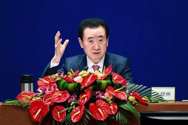 王健林:万达今年要完全剥离房地产,文化已成第一产业