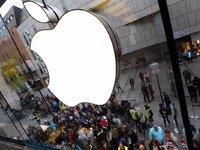 CNBC称苹果的封闭围墙不会一朝倾颓,但裂缝已经出现   1月14日坏消息榜