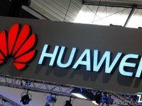 澳大利亚5G服务未能如期推出,或与华为禁令有关 | 1月15日坏消息榜