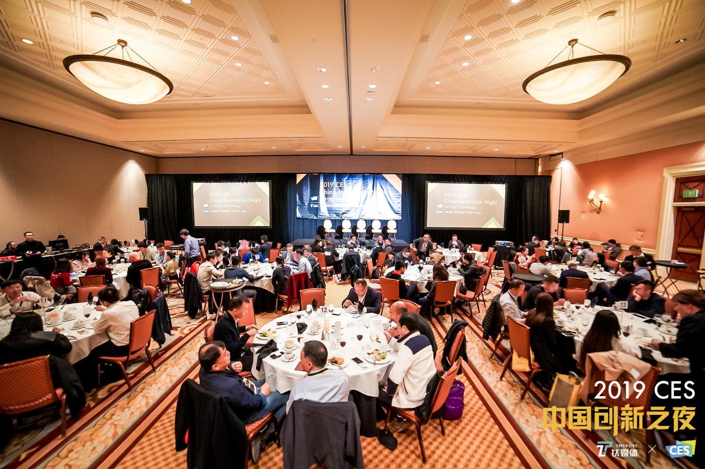 钛媒体CES中国创新之夜在拉斯维加斯举行