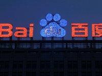 李彦宏发布24字百度愿景,要成为全球顶级高科技公司丨钛快讯