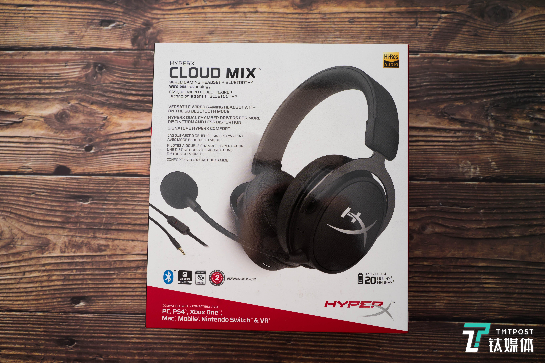 金士顿推出的HyperX Cloud Mix天际蓝牙游戏耳机