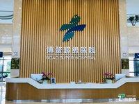 雅培电生理新产品完成国内首例手术,博鳌超级医院成新产品试验田
