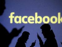 【钛晨报】Facebook在2018年Q4净利润68.82亿美元,股价盘后大涨12%