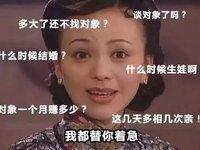 你春节被逼婚的背后,藏着租赁行业的万亿生意