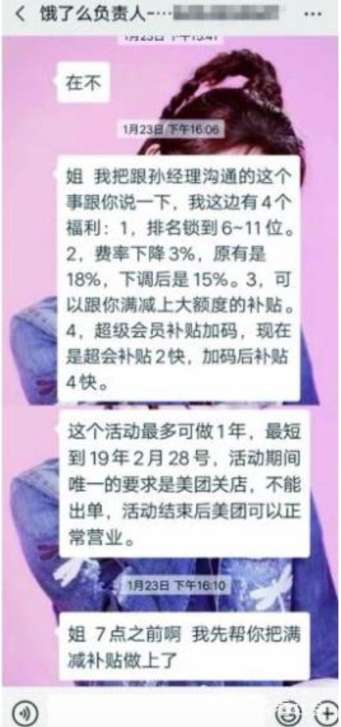 来源:北京晚报相关报道